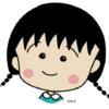 さくらももこさん乳がんで死去 国民的漫画「ちびまる子ちゃん」声優・TARAKOさんも53歳早すぎますとコメント