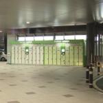 なぜ?「仙台港へ車、猛スピードで突っ込む」「仙台駅コインロッカー内に体育座りの男」