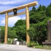 宮城県涌谷町 黄金山神社 初詣2019 金運にご利益のある神社
