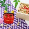 鹽竈神社節分祭2019 2月2日(土) 3日(日)開催 節分・追儺・邪気祓い