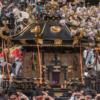 春の風物詩 塩竈神社「帆手まつり」2019 3/10 大迫力!急な坂を下る神輿