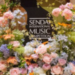 若き音楽家達の才能が開花 仙台国際音楽コンクール 2019.5.25~6.30