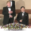 国賓トランプ大統領を招き宮中晩餐会 天皇陛下 歓迎のお言葉