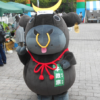 食肉まつり2019 6/15(土)仙台・勾当台公園 黒毛和牛丸焼き無料試食