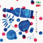 杜の都のワイン祭りBAR-SENDAI2019.7.12-15 vino vino