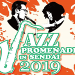 JAZZ PROMENADE ㏌ SENDAI 2019.6.29(土)-30(日) 優しく静かで情熱のある音色
