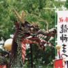 金華山黄金山神社龍神まつり・龍(蛇)踊り奉納 7/27(土)28(日) アクセス