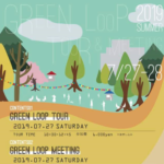 コーヒーフェス仙台2019 Summer 7/27.28 定禅寺通り &カレーフェス